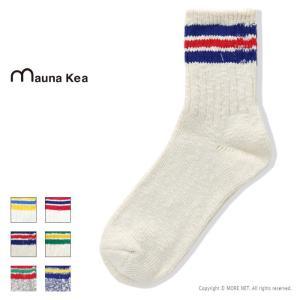 マウナケア mauna kea スラブネップ3本ラインソックス 106503 メンズ 日本製 靴下/返品交換不可/メール便可 more-net2