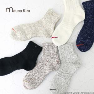 マウナケア mauna kea スラブネップ ローソックス 106504 靴下/返品交換不可/メール便可 more-net2