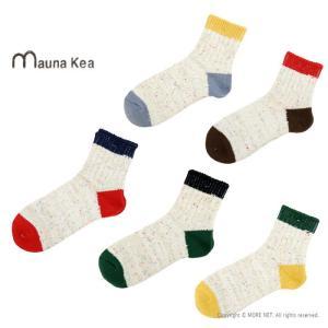 マウナケア mauna kea カラーネップ3面切り替えソックス 106515 メンズ 日本製 靴下/返品交換不可/メール便可 more-net2