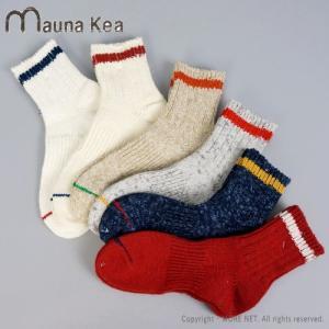 マウナケア mauna kea スラブネップ ローソックス 靴下106524/返品交換不可/メール便可 more-net2