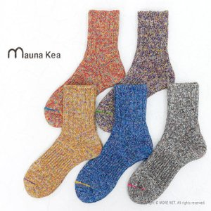 マウナケア mauna kea 6色ツイスター杢ソックス 118507 メンズ 靴下 日本製/返品交換不可/メール便可 more-net2