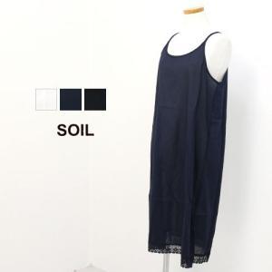 ■サイズ(cm) 身幅 着丈(肩紐含む) 裾幅  [1] 46 95 62 ■素材  綿(コットン)...