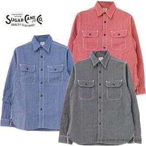 シュガーケーン SUGAR CANE ジーンコード長袖ワークシャツ SC25511