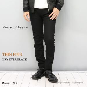 ヌーディージーンズ NUDIE JEANS スリムフィット THIN FINN(シンフィン) [DRY EVER BLACK(792)] メンズ ストレッチ|more-net2