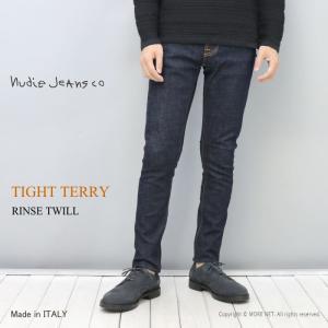 ヌーディージーンズ NUDIE JEANS タイトアンチフィット TIGHT TERRY(タイトテリー) [RINSE TWILL(807)] メンズ イタリア製/SALE セール/返品・交換不可|more-net2