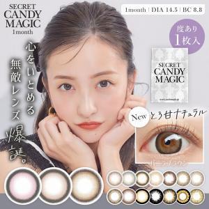 ■シークレットキャンディーマジック(度あり) <secret candymagic> NO.1チョコ...