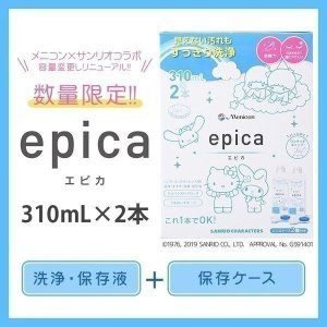 ■エピカ 310ml×2P サンリオ ■内容量:620ml(310ml×2本・レンズケース2個付) ...