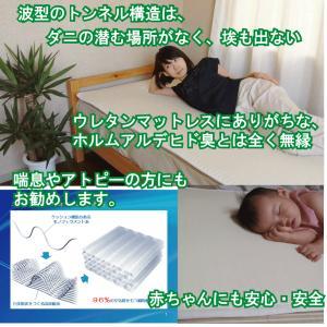 マットレス 腰痛 メディカルコンフォート シングル 新生活応援 人気 おすすめ 三つ折り 丸洗い |morecre-store|02