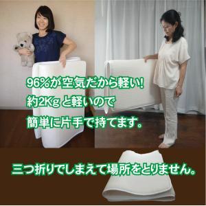 マットレス 腰痛 メディカルコンフォート シングル 新生活応援 人気 おすすめ 三つ折り 丸洗い |morecre-store|03