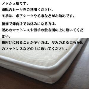 マットレス 腰痛 メディカルコンフォート シングル 新生活応援 人気 おすすめ 三つ折り 丸洗い |morecre-store|05