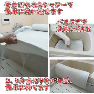 マットレス 腰痛 メディカルコンフォート シングル 新生活応援 人気 おすすめ 三つ折り 丸洗い |morecre-store|06