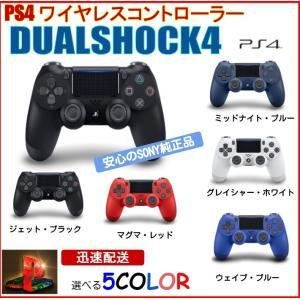 純正 DUALSHOCK4 PS4 ワイヤレスコントローラー デュアルショック4 プレステ4 Playstation4|morefree