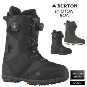 18-19 2019 BURTON バートン PHOTON BOA フォトンボア スノーボード ブーツ メンズ