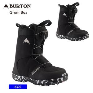BURTON バートン Grom Boa グロムボア スモール キッズ スノーボード ブーツ