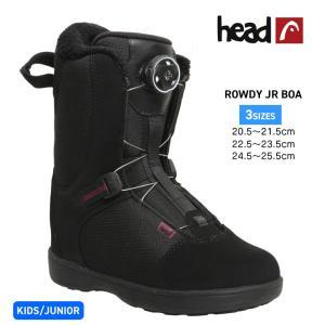 HEAD ヘッド キッズ ブーツ ROWDY JR BOA ボア スノーブーツ スノーボード ジュニ...