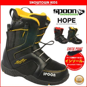 SPOON スプーン HOPE ホープ キッズ スノーボード ブーツ スピードレース