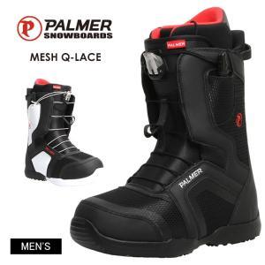 PALMER パーマー MESH Q-LACE スノーボード ブーツ メンズ
