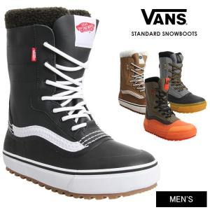 VANS バンズ STANDARD SNOW BOOT 2019 スノーボード ブーツ メンズ