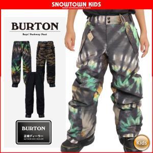 17-18 2018 BURTON バートン BOYS' PARKWAY PANT パンツ キッズ スノーボード スキー ウェア 子供