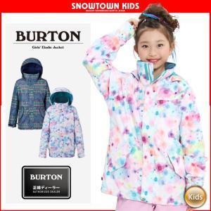 17-18 2018 BURTON バートン GIRLS' ELODIE JACKET ジャケット キッズ スノーボード スキー ウェア ジュニア 子供