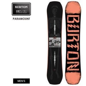 BURTON バートン PARAMOUNT パラマウント 2020 スノーボード 板