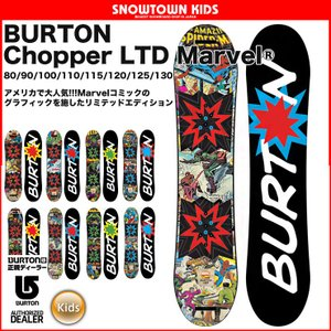 BURTON バートン Chopper LTD Marvel チョッパーリミテッドマーベル キッズ...