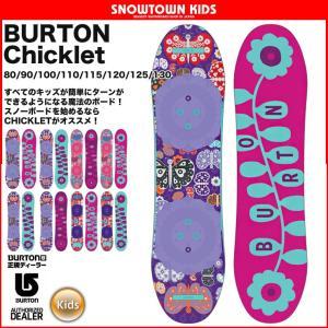 BURTON バートン Chicklet チクレット キッズ...
