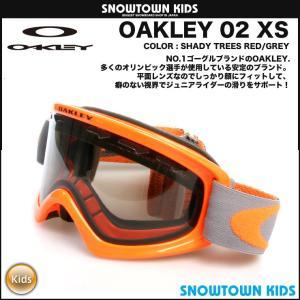 15-16 2016 OAKLEY オークリー 02 XS SHADY TREES RED/GREY キッズ ジュニア 子供