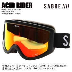 4574faef464f 18-19 2019 SABRE セイバー ACID RIDER アシッドライダー スキー・スノーボード ゴーグル