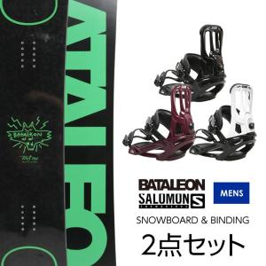 届いてスグに滑れるセット BATALEON バタレオン P'S MEN スノーボード & SALOMON サロモン PACT バインディング 2点セット