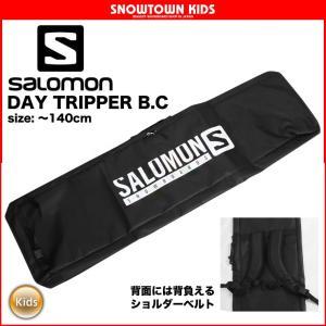 2017-2018 2018 SALOMON サロモン ボードケース XSサイズ -140cm DA...