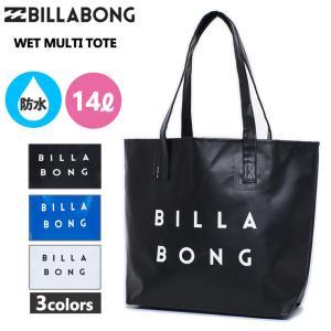 2020 BILLABONG ビラボン 防水 トートバック 全3色 ウェットスーツ入れ 水着入れ プ...