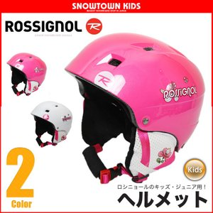 ROSSIGNOL ロシニョール キッズ  ヘルメット CO...