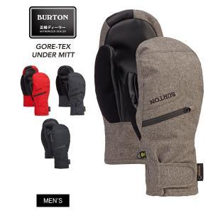 BURTON バートン GORE-TEX UNDER MITT 2020 ゴアテックスアンダーミット...