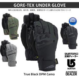 BURTON バートン GORE-TEX UNDER GLOVE ゴアテックスグローブ 15-16 2016 メンズ