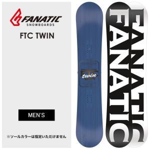 【早期予約】FANATIC ファナティック FTC TWIN...