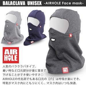 バラクラバ フェイスマスク AIR HOLE エアホール BALACLAVA ネックウォーマー スノーボード 1181611711