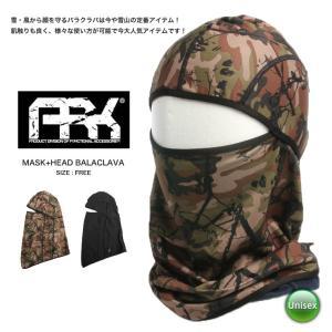 ARK エーアールケー MASK+HEAD BALACLAVA マスク ヘッド バラクラバ フェイスマスク