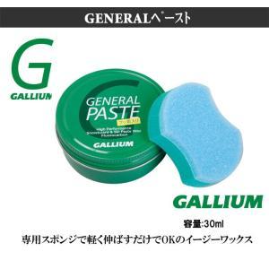 GALLIUM ガリウム GENERAL ペーストワックス3...