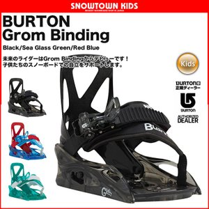 BURTON バートン Grom Binding グロムバインディング キッズ スノーボード ビンデ...