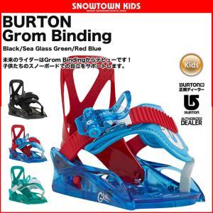 BURTON バートン Grom Binding グロムバイ...
