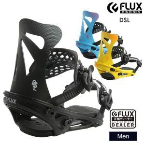 FLUX フラックス DSL 19-20 2020 ビンディング スノーボード メンズ