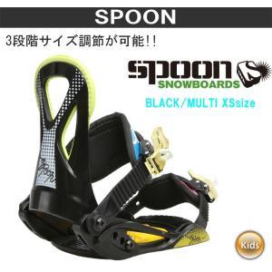 15-16 2016 SPOON スプーン バインディング キッズ スノーボード ビンディング 子供用 スノボ