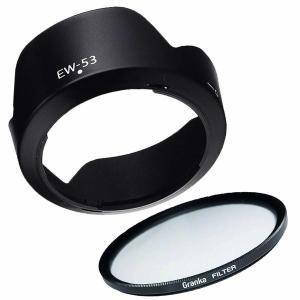 Canon 互換 レンズフード & レンズフィルター 2点セット [ EW-53 & 49mmフィル...
