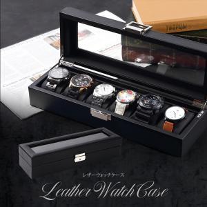 時計ケース 腕時計ケース 時計 収納ケース 時計ボックス 収納 保管 腕時計 コレクションケース ウォッチケース レザー 革 6本 ブラック