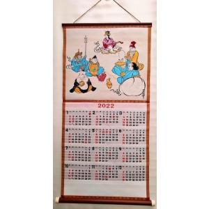 2022年度版 織物カレンダー No,03 七福神  mori-hide