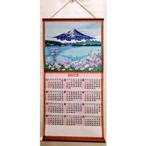 2022年度版 織物カレンダー No,224 富士にコスモス  mori-hide