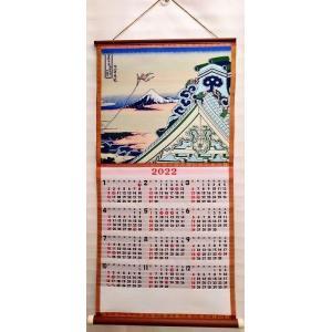 2022年度版 織物カレンダー No,280 浅草本願寺 (東京) mori-hide