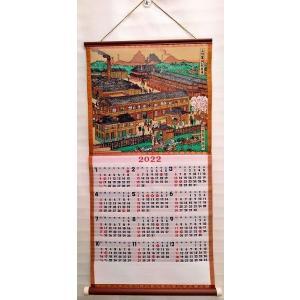 2022年度版 織物カレンダー No,380 富岡製糸場 (群馬) mori-hide