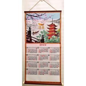 2022年度版 織物カレンダー No,46 宮島の春  mori-hide